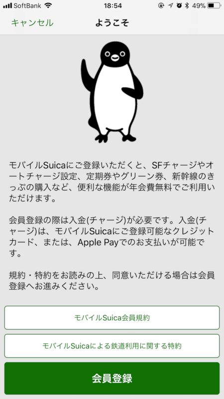 f:id:nasu66:20171101185103p:plain