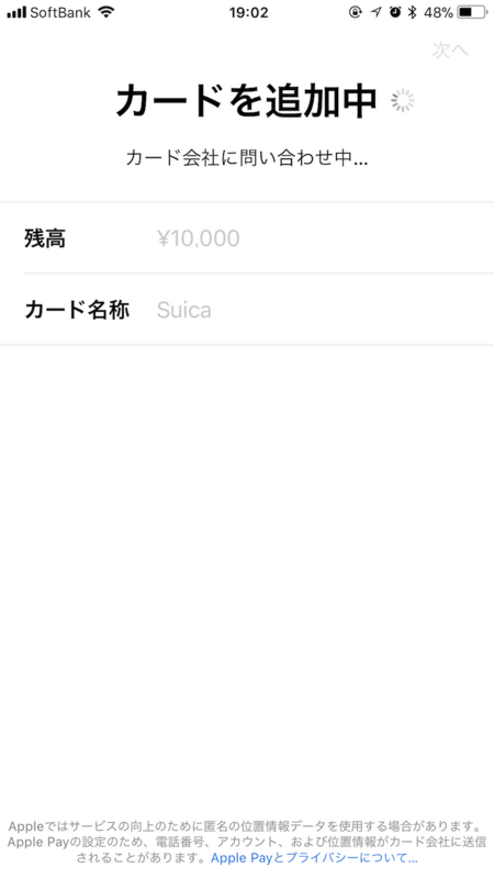 f:id:nasu66:20171101185108p:plain