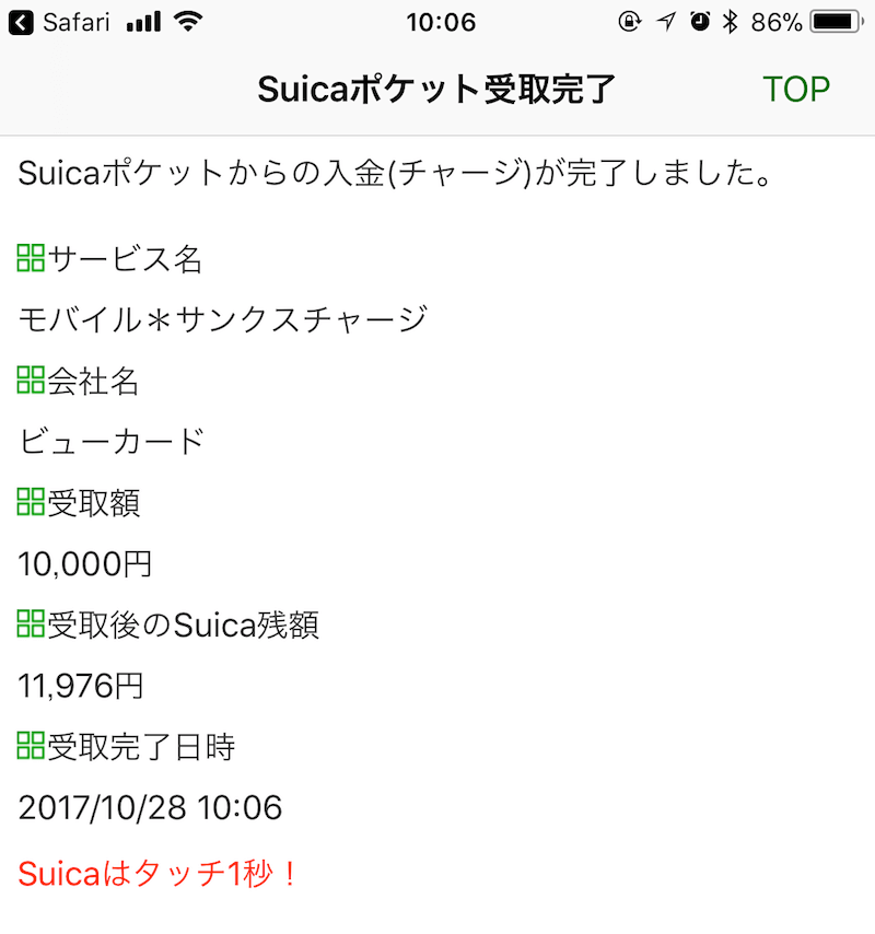 f:id:nasu66:20171101220920p:plain